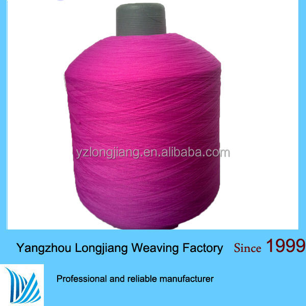 Monofilament Nylon 6 Yarn Twist Yarn TPM <strong>100</strong>