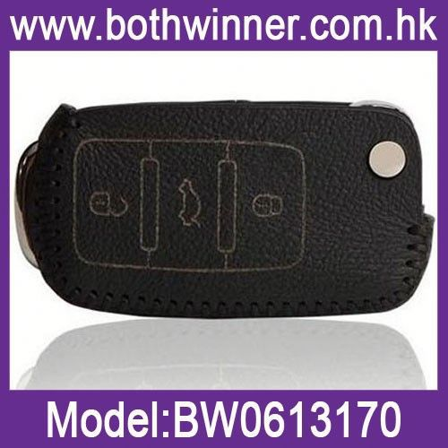 BW018 case covers for car remote key