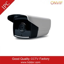 HD iDVR Brand h.265 CCTV Most Competitive IR Bullet CCTV IP Bullet Camera 3mp to 4MP Price India