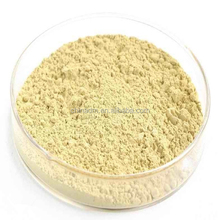 Supply high activity food grade protease amylase lipase cheap protease enzyme price