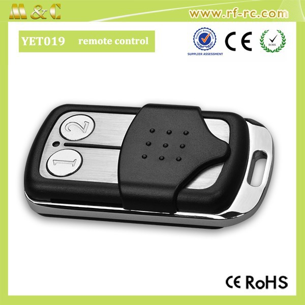 Universal access system remote control, Opener Accessories