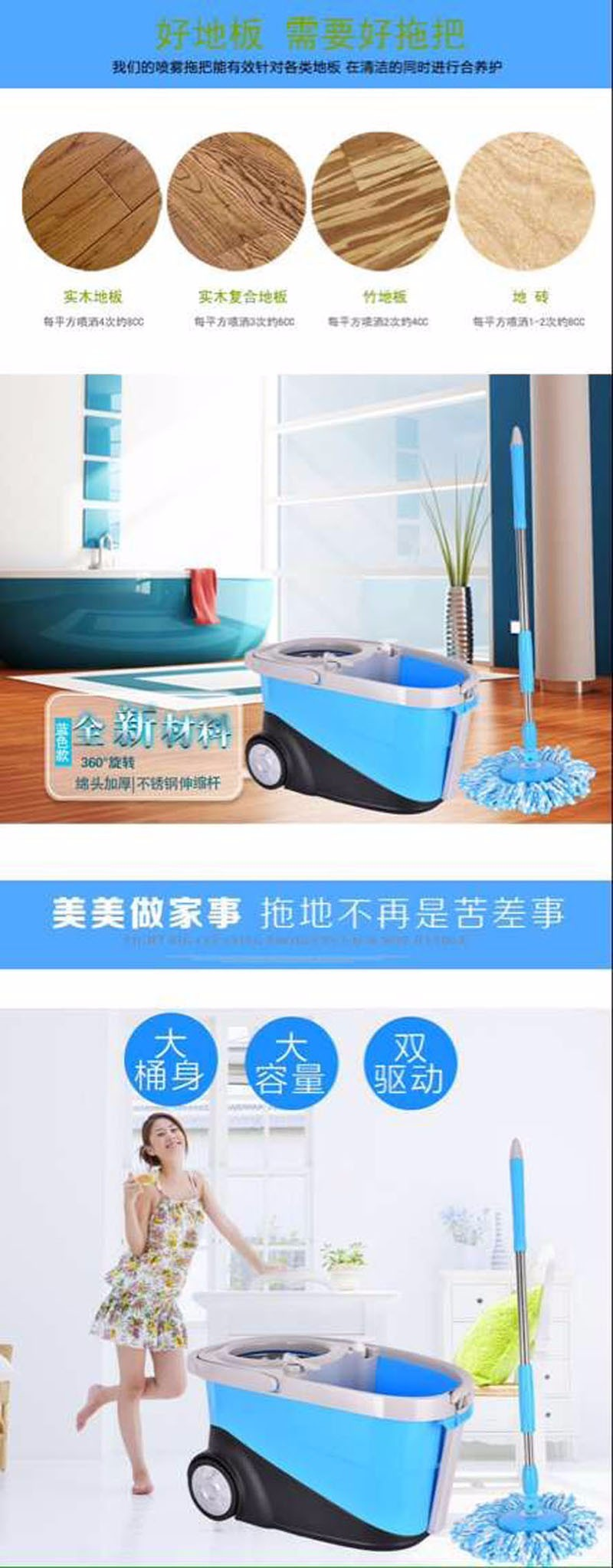 magic mop easy life magic mop 360 rotating magic mop with bucket mop bucket automatic drying double drive hand mop 360
