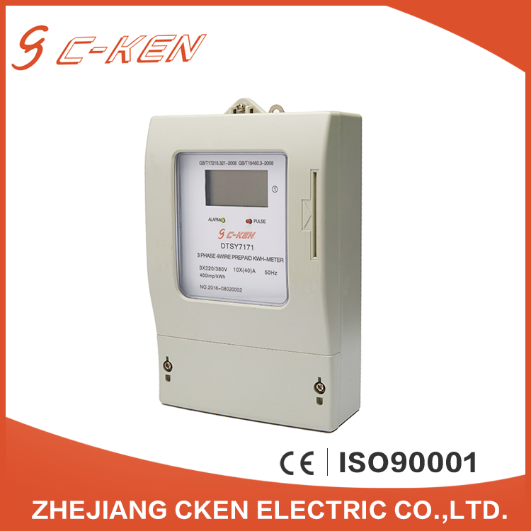 Cken China Factory 3X220/380V 50Hz LCD Three Phase Energy Meter Prepaid Type Kwh Meter Price , 3 Phase 4 Wire Meter