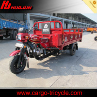 HUJU scooter 3 wheel 150cc /new motorcycle engines sale/china three wheel motorcycle