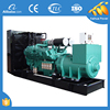Kaihua OEM factory supply best price 1500kva diesel generator