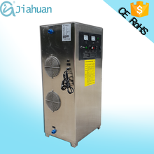 Ozone sterilization device / commercial air purifier