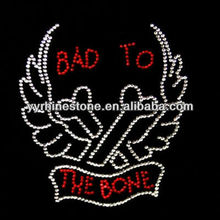 bad to the bone transfers
