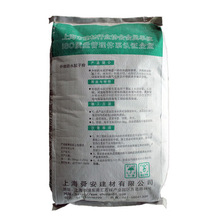 Waterproof Exterior Concrete Wall Putty Powder