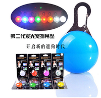 Colorful Bright Dog Pet LED Night Safety Flash Light for Collar, Push Button Switch
