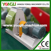 CE Energy Saving wood sawdust making machine price small wood chip crusher