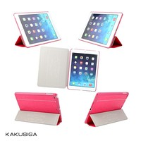 H&H hot sale beautiful line 3 fold hard case for ipad 5