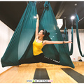 Wholesale High Quality Aerial Yoga Hammock Swing 100% Quality Guarantee Nylon Low Stretch High Strength 20 Colors