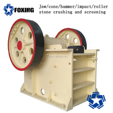 Advantages and description of a jaw crusher