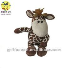 2013 hot request brown cow toys