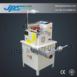 JPS-160TQ Microcomputer Adhesive tape and PVC Roll Laminating and Cutting Machine