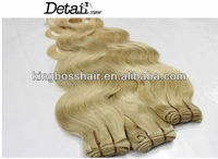 "Wholesale Virgin Brazilian Outlet Price AAA+ 18-26"" Remy HumanHair Extensions Weft #613 Beach Blonde body wave hair weft"