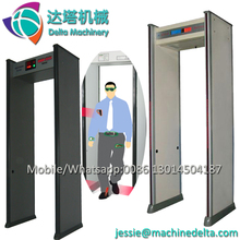 security body metal scanner door for entrance security checking
