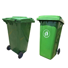 Stocked industrial advertising 240L plastic trash can with decorative covers for recycling