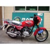Perfect air cool cheap prices motorcycle 200cc chopper
