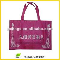 Recycle non woven bag extra large shopping bag