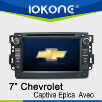 Optional Digital TV Car GPS navigator for Chevrolet Captiva/Epica/Aveo