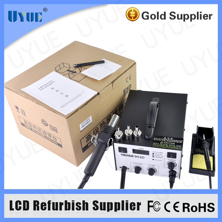 Lowest Price Newest Fashion Hot Air Gun Digital Hot Air Rework Station