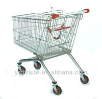 grocery cart (European Style YRD-A125L)