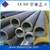 2016 Best selling product din 2448 st35.8 seamless carbon steel pipe