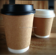 Disposable double wall take away coffee paper cup with lid custom logo 3
