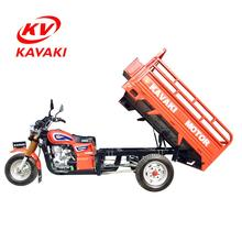 Chinese Kavaki Benzine Tricycle Cargo Motor Petrol Three Wheel Motorcycle For Cargo
