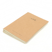 Square lined sewn binding notebook brown kraft paper