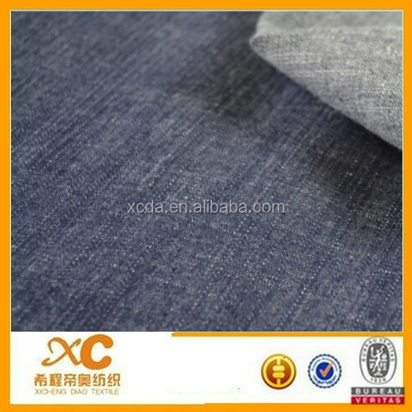import jeans roll made in China textile and fabric trade company