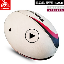 Jymingde foam mini leather rugby ball / wholesale customized rugby balls