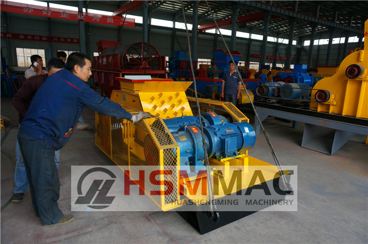 HSM ISO CE Glass Roll Crusher Roller