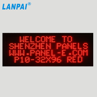 LANPAI Top Quality Outdoor P10 Used