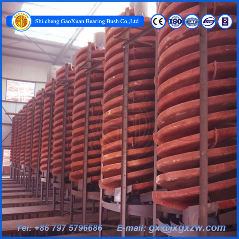 Best price Tin ore spiral separator / gravity spiral chute/sand spiral classifier