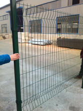 Cheap sheet metal fence panels / curvy welded fence hot sale / Factory fencing system