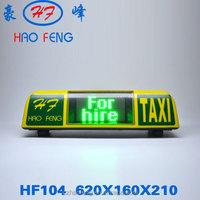 "LED ""FOR HIRE"" advertising taxi roof box taxi sign/taxi top sign/custmized"