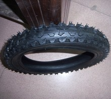 china supplier alibaba website online shop bicycle tyre 14x2.125