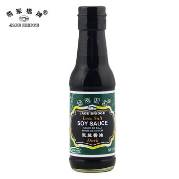 150ml healthy condimentless salt dark soy sauce for wholesale