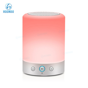 Color Changing Night Light Smart LED Bluetooth Speaker Quran Lamp