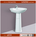 laundry sanitary basin