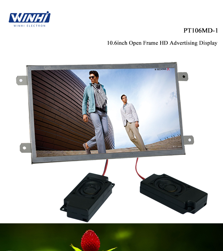 10 inch 1366 x 768 Open Frame FULL HD video china led display LCD vlc video player
