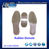 Customized RB leather shoes sole design for mould making