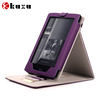 Waterproof 360 degree totation universal leather tablet cover for all tablet