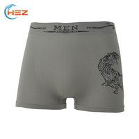 HSZ-0054 Latest Design 2017 Fashion Hot Underwear Panty For Boys Men Seamless Sexy Boxer Stylish Shorts Elastic Waistband Briefs