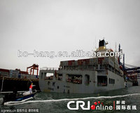 Skype ANDY-BHC sea freight service to chittagong bangladesh from china shenzhen guangzhou
