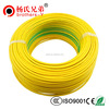 wire cable suppliers made in china