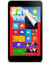 WIN8 android 4.4 Dual OS super smart tablet pc CUBE iwork7 tablet with Intel Atom Z3735G 2GB+32GB