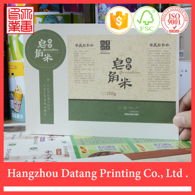 Wholesale high quality new clear design custom labels for handmade soap